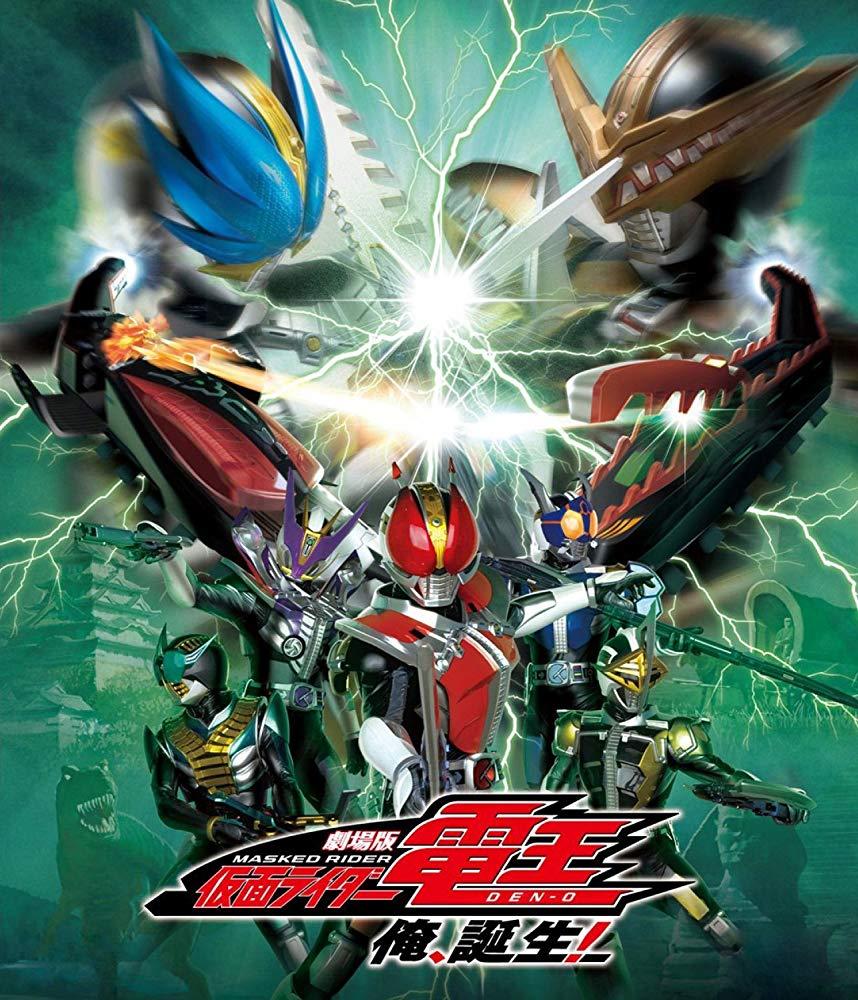 Enter The Warrior S Gate 2 Subtitle Indonesia: One Punch Man Season 2 Episode 8 Subtitle Indonesia